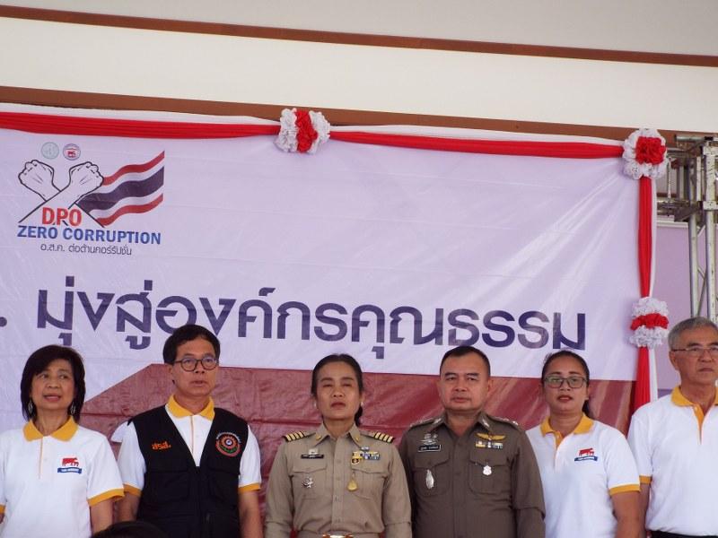 องค์การส่งเสริมกิจการโคนมแห่งประเทศไทย(อ.ส.ค.)จับมือเอกชน(MOU)โครงการรีไซเคิลกล่องนม ลดปริมาณขยะ รักษาสิ่งแวดล้อม
